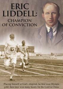 Liddell